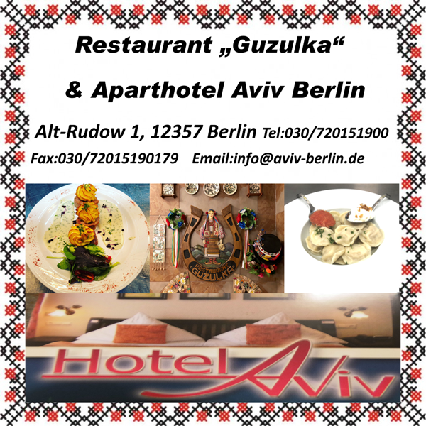 Aparthotel Aviv, Restaurant - Rudow